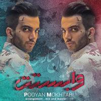 Pooyan Mokhtari - 'Vabastat'