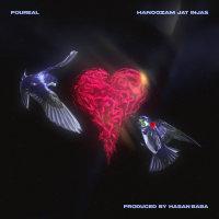 Poureal - 'Hanoozam Jat Injas'