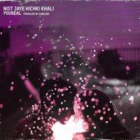 Poureal - 'Nist Jaye Hichki Khali'