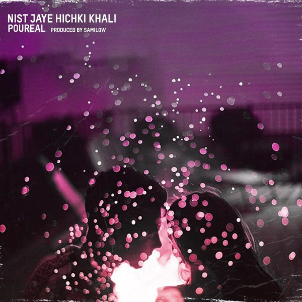 Poureal - Nist Jaye Hichki Khali