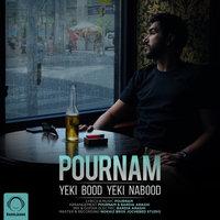 Pournam - 'Yeki Bood Yeki Nabood'