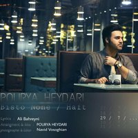 Pourya Heydari - 'Bisto Nohe Haft'