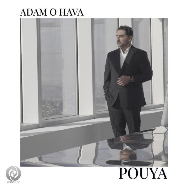 Pouya - 'Adamo Hava'