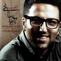 Pouya Bayati - 'Azab Mikesham'