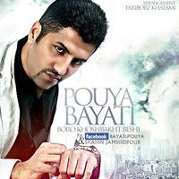 Pouya Bayati - 'Boro Khoshbakht Beshi'