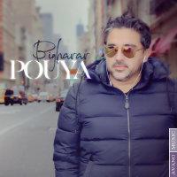 Pouya - 'Bigharar'