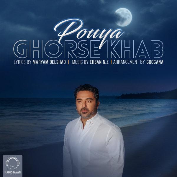Pouya - 'Ghorse Khab'