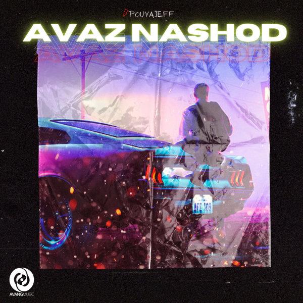 Pouya Jeff - 'Avaz Nashod'