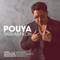 Pouya - 'Tarkam Kon'