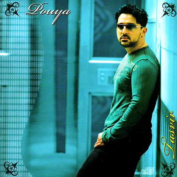 Pouya - 'Yaarab'