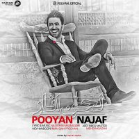 Pouyan - 'Lahne Anar'