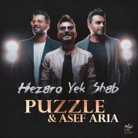 Puzzle & Asef Aria - 'Hezaro Yek Shab'
