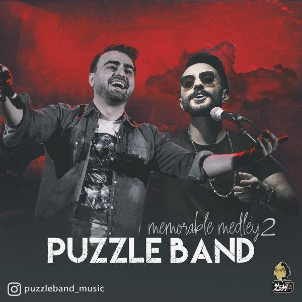 Puzzle - Memorable Medley 2