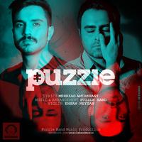 Puzzle - 'Akharesh Resid'