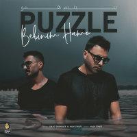 Puzzle - 'Bebinim Hamo'