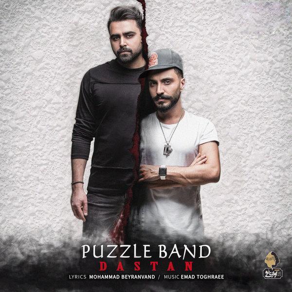 Puzzle - 'Dastan'