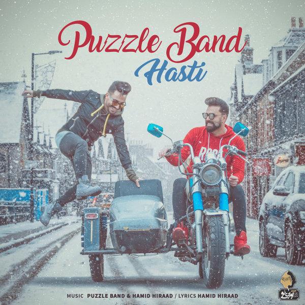Puzzle - 'Hasti'
