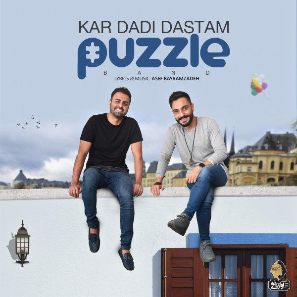 Puzzle - 'Kar Dadi Dastam'