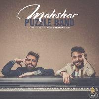 Puzzle - 'Mahshar'