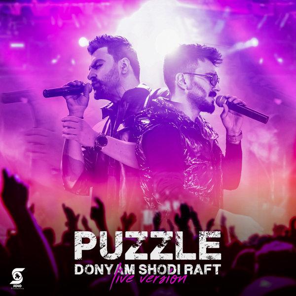 Puzzle - 'Donyam Shodi Raft (Live)'