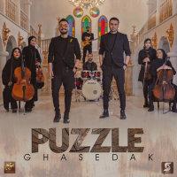 Puzzle - 'Ghasedak'
