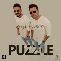 Puzzle - 'Mese Hamim'