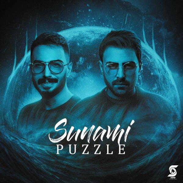Puzzle - 'Sunami'