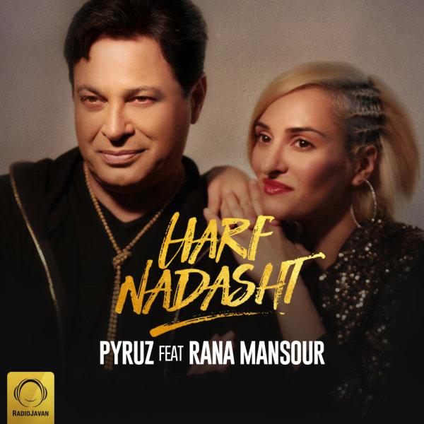Pyruz - Harf Nadasht (Ft Rana Mansour)