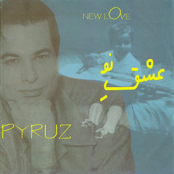 Pyruz - Mi Vida