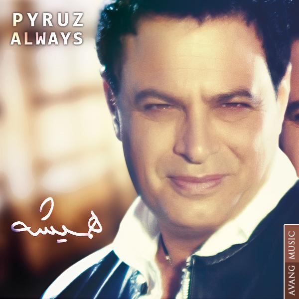 Pyruz - Sad Del