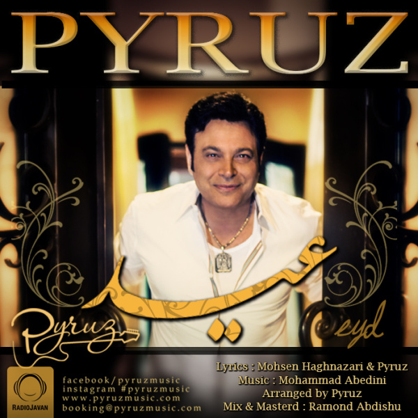 Pyruz - 'Eyd'