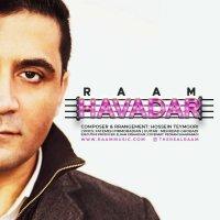 Raam - 'Havadar'