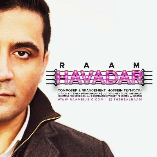 Raam - Havadar