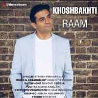 Raam - 'Khoshbakhti'