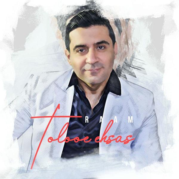 Raam - Tolooe Ehsas