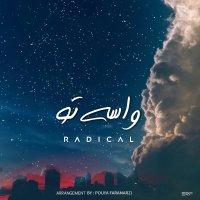 Radical - 'Vase To'