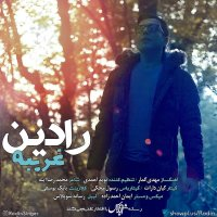 Radin - 'Gharibeh'