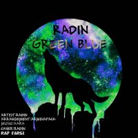 Radin - 'Sabz Abi'