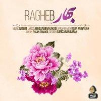 Ragheb - 'Bahar'