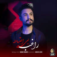 Ragheb - 'Bi Ehtiyat'