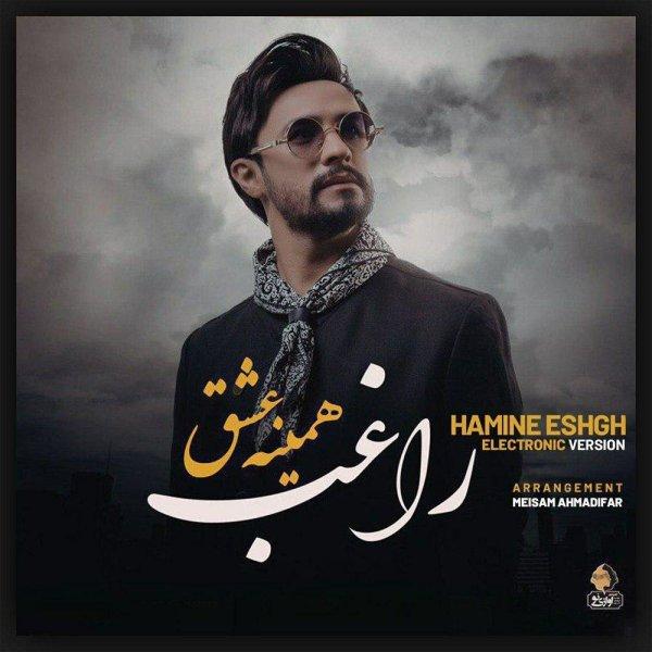Ragheb - Hamine Eshgh (Electronic Version)