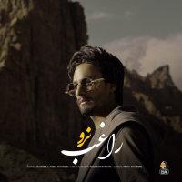 Ragheb - 'Naro'