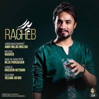 Ragheb - 'Pedar'