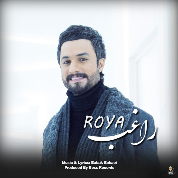 Ragheb - 'Roya'