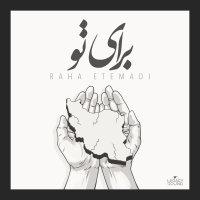 Raha Etemadi - 'Baraye To'