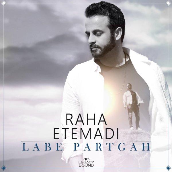 Raha Etemadi - 'Labe Partgah'