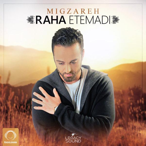 Raha Etemadi - Migzareh