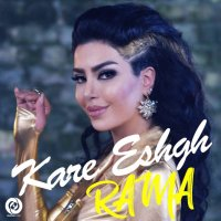 Rama - 'Kare Eshgh'