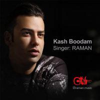 Raman - 'Kash Boodam'