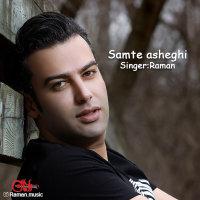 Raman - 'Samte Asheghi'